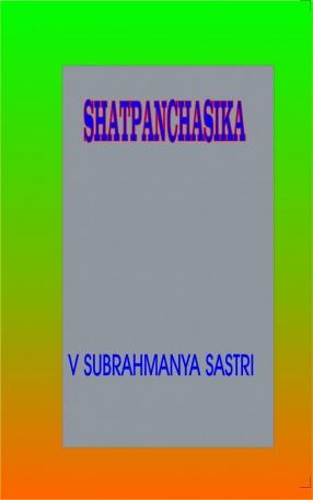 Shatpanchasika