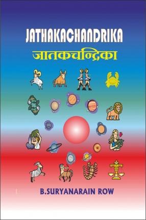 Jathakachandrika
