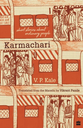 Karmachari: Short Stories About Ordinary People