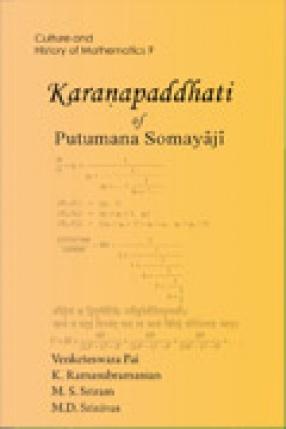 Karanapaddhati of Putumana Somayaji