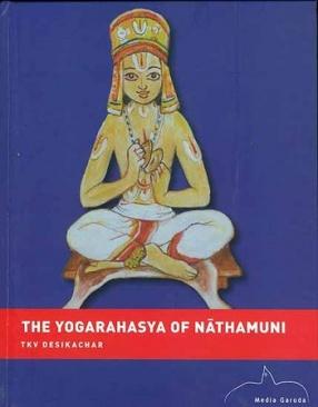 The Yogarahasya of Nathamuni
