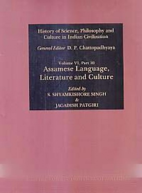 Assamese Language, Literature and Culture (Volume VI, Part 10)