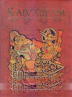Kaivalyam: Jain Manuscript Paintings in the National Museum