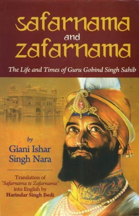 Safarnama and Zafarnama: The Life and Times of Guru Gobind Singh Sahib