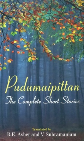 Pudumaipittan: The Complete Short Stories