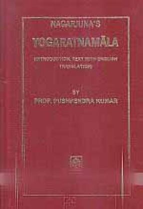Nagarjuna's Yogaratnamala