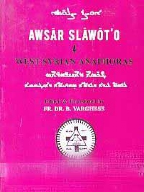 West Syrian Anaphoras