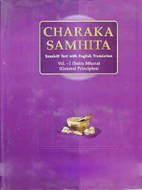 Charaka Samhita (In 2 Volumes)