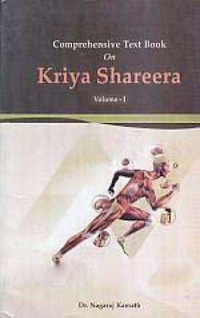 Comprehensive Text Book on Kriya Shareera (In 2 Volumes)