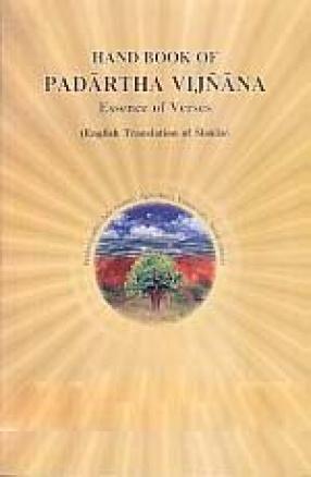 Hand Book of Padartha Vijnana: Essence of Verses: English Translation of Slokas