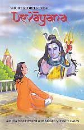 Short Stories from Devayana: Third Epic of India