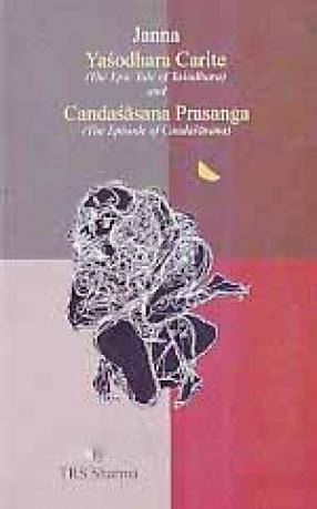 Yasodhara Carite: The Epic Tale of Yasodhara and Candasasana Prasangam: The Episode of Candasasana