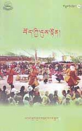 Bod Kyi Dus Ston