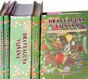 Dravyaguna Vijnana: Fundamental Principles of Pharmacotherapeutics in Ayurveda (In 5 Volumes)