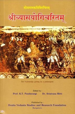 The Life of Sri Vyasaraja: A Champu Kavya in Sanskrit