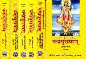 Padma Purana (In 6 Volumes)