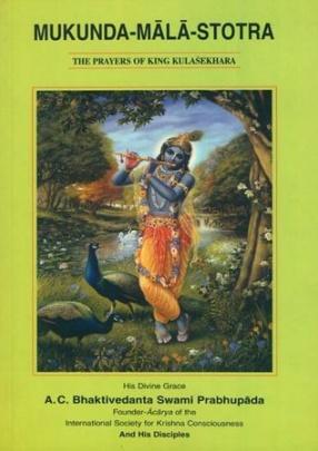 Mukunda-Mala-Stotra: The Prayers of King Kulasekhara: Sanskrit Text, Transliteration, Word-to-Word Meaning, Translation and Detailed Explanation