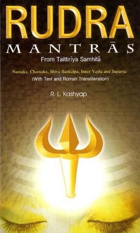 Rudra Mantras: From Taittiriya Samhita: Namaka, Chamaka, Shiva-Sankalpa, Inner Yajna and Suparna: Sanskrit Text with Transliteration and English Translation