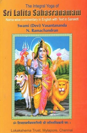 The Integral Yoga of Sri Lalita Sahasranamam: Nama-Wise Commentary in English with Text in Sanskrit