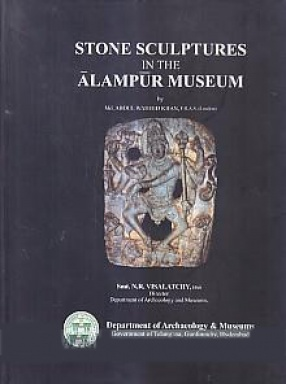 Stone Sculptures in The Alampur Museum