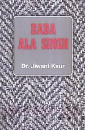 Baba Ala Singh