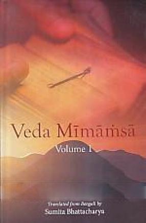 Veda Mimamsa (In 2 Volumes)