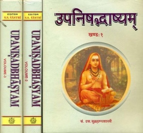 Shri Shankarabhagavatpada's Upanisadbhasyam (In 3 Volumes)