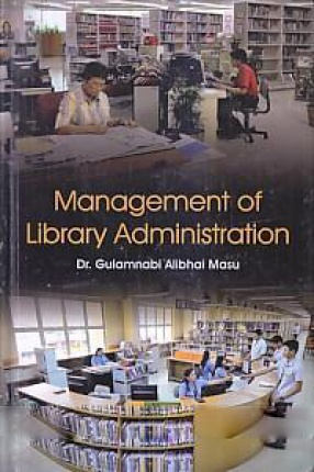 Management Library Administration