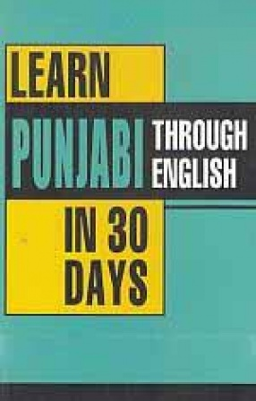 Learn Punjabi in 30 Days Through English