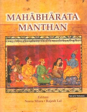 Mahabharata Manthan (In 2 Volumes)