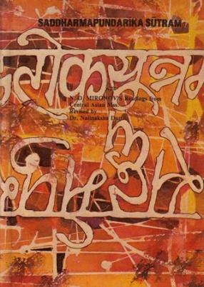 Saddharmapundarika Sutram The Lotus Sutra: A Rare Book