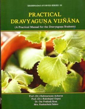 Practical Dravyaguna Vijnana: A Practical Mannual for the Dravyaguna Students