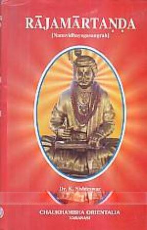 Rajamartanda: Nanavidhayogasangraha: Text with English Translation