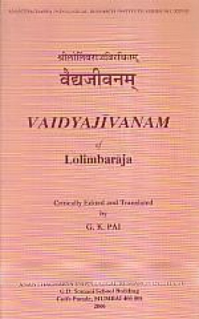 Vaidyajivanam of Lolimaraja: Vaidyajivanam