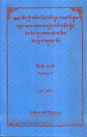 Bod Kyi Gso Ba Rig Pa'I Byung Rabs Lo Rgyus Gzur Gnas Mkhas Pa Dgyes Pa'I Mchod Sprin Deb Ther Kun Gsal Tshangs Thig Ces Bya Ba Bzhugs So (In 2 Volumes)