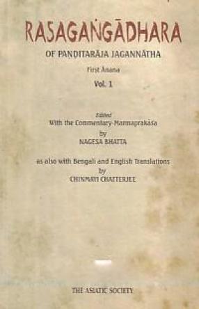 Rasagangadhara of Panditaraja Jagannatha (Volume 1)