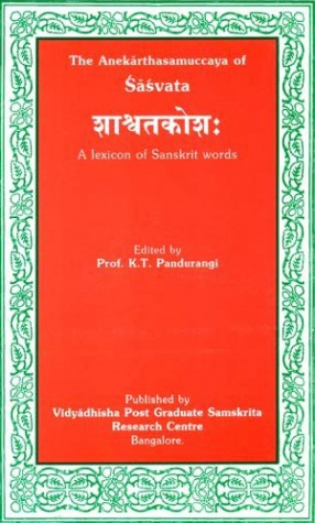 A Lexicon of Sanskrit Words