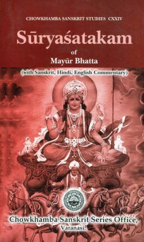Suryasatakam of Mayur Bhatta (with Sanskrit, Hindi, English, Commentary)
