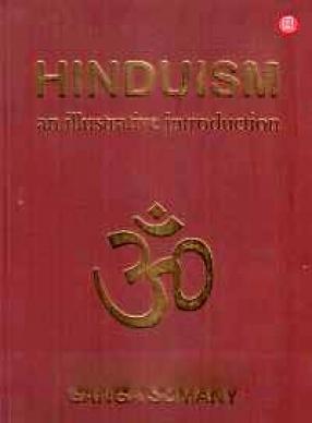 Hinduism: An Illustrative Introduction