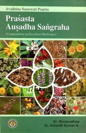 Prasasta Ausadha Sangraha (Compendium on Excellent Medicines)