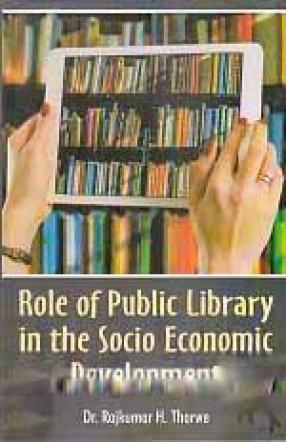Role of Public Library in the Socio Economic Development