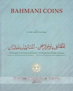 Bahmani Coins in The State Museum, Hyderabad