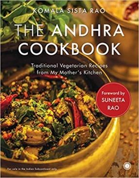 The Andhra Cookbook
