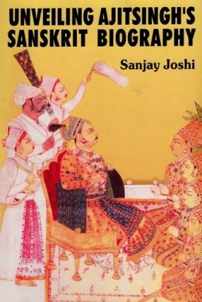 Unveiling Ajitsingh's Sanskrit Biography