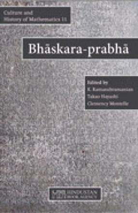 Bhaskara-Prabha