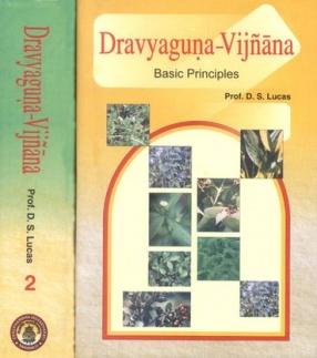 Dravyaguna-Vijinana (In 2 Volumes)