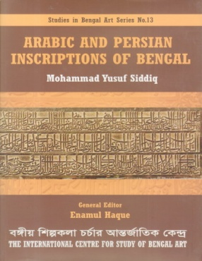 Arabic and Persian Inscriptions of Bengal