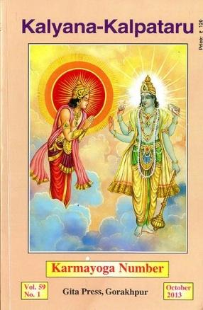 Karmayoga Number: Special Issue of Magazine Kalyana-Kalpataru