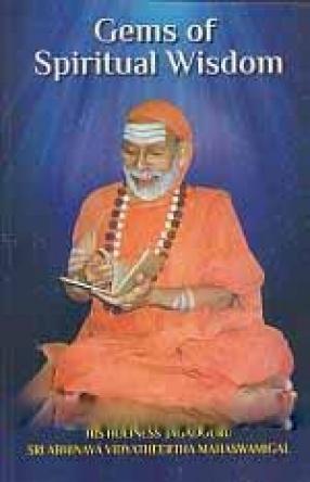 Gems of Spiritual Wisdom