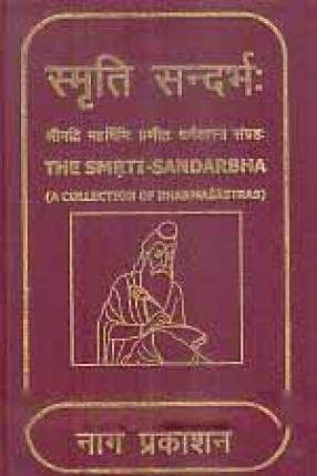Smrti-Sandarbhah: Srimanmaharsipranita-Dharmasastrasangrahah (In 7 Volumes)